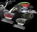 【ダートフリーク】【バイク用】DRC MOTOLED エッジ アルミホルダーKIT D-TRACKER D-トラッカー125/KLX125