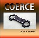 【COERCE】【コワース】【バイク用】ハイパフォーマンス スタビライザーZRX1200 DAEG ダエグ R -02CB1300F【0-35-HB1102】