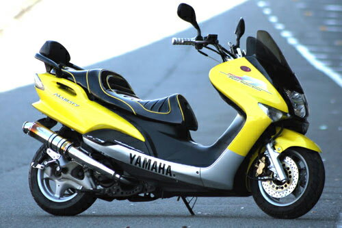Мануалы На Скутер Yamaha Majesty 125