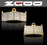 【ZCOO】【ジクー】【ブレーキ】【パッド】【パット】【バイク用】セラミックシンタード TYPE-C YAMAHA YZF-R6 99-【ZRM-S001C】