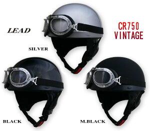 ヘルメット ビンテージ キャップ