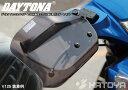Daytona71907-004