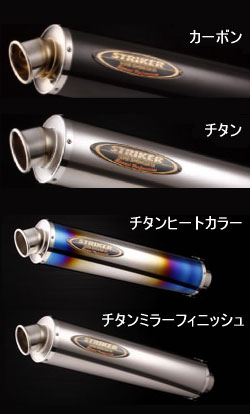 【COLORS】【STRIKER】【マフラー】【バイク用】SUPER STRIKER TITAN チタンフルエキゾースト 4-1 STD GPZ750/900R【4041JTT】