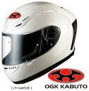 【取寄品】【オージーケー】【ヘルメット】【送料無料!】【OGK KABUTO】【オージーケーカブト】ヘルメット FF-5V