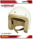【取寄品】【ダムトラックスヘルメット】【DAMMTRAX】【ダムトラ】レディース【DAMMTRAX】【ダムトラックス】ジェット ヘルメット FLAPPER JET フラッパージェット