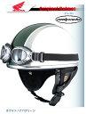 【取寄品】【ホンダ】【honda】【ヘルメット】【NEWカラー】【ゴーグル付】【Honda】【ホンダ】【ヘルメット】amipado FPF3 Cub(アミパドカブ)【0SHGB-FPF3】