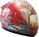 【取寄品】【スオーミー】【フルフェイスヘルメット】【送料無料!】【SUOMY】【スオーミー】ヘルメット エクストリーム/S.A.FLOWER