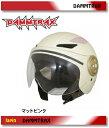 【取寄品】【ダムトラックスヘルメット】【DAMMTRAX】【ダムトラ】レディース【DAMMTRAX】【ダムトラックス】ジェット ヘルメット DAMM LAPIN ラパン