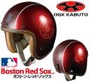 【取寄品】【ジェットヘルメット】【大リーグ】【OGK KABUTO】【オージーケーカブト】ヘルメット メジャーリーグ ボストン レッドソックス ML-J1