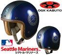 【取寄品】【ジェットヘルメット】【大リーグ】【OGK KABUTO】【オージーケーカブト】ヘルメット メジャーリーグ シアトル マリナーズ ML-J1