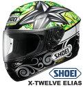 【X12】【取寄品】【送料無料!】【SHOEI】【ショウエイ】フルフェイス ヘルメット X-TWELVE ELIAS(エックス-トゥエルブ エリアス) TC-3(YELLOW/BLACK)■※2011年1月発売予定[予約受付中]