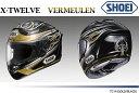 【取寄品】【SHOEI】【ショウエイ】【ヘルメット】【送料無料!】【SHOEI】ショウエイヘルメット X-TWELVE VERMEULEN エックス-トゥエルブ バーミューレン