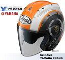 【取寄品】【ジェット】【送料無料!】【Y'S GEAR】【ワイズギア】【Arai】【アライ】【ヘルメット】SZ-RAM3 YAMAHA CRANK(ヤマハクランク)