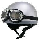 【取寄品】【リード工業 ハーフヘルメット】【LEAD】【リード工業】CR-661 クロス ビンテージヘルメット LLサイズ シルバー【CR661-SL】
