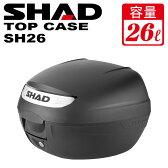 【送料無料】SHAD リアボックス トップケース 26L SH26