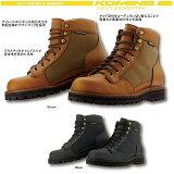 【KOMINE】【komine】BK-065 GORE-TEXamp;reg;短靴[【KOMINE】【コミネ】BK-065 GORE-TEX®ショートブーツ]