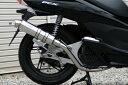 【リアライズ】【Realize】【バイク用】PCXマフラー BLINK SUS ブリンクステンレス 321-011-00【送料無料】