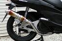 【リアライズ】【Realize】【バイク用】PCXマフラー BLINK Ti ブリンクチタン 321-011-01【送料無料】
