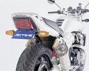 【ACTIVE】【アクティブ】【バイク用】CB1300SF 98-02 フェンダーレスKIT SIL【1151028】