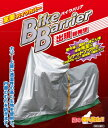 �Х����Хꥢ�� Bike Barrier �Х������С���2���ۥ?�ɥ��ݡ��� ������󥰥����ס�����̵����