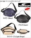 【KOMINE】【コミネ】SA-038 ベーシックウエストバッグ SA-038 Basic Waist Bag【SA-038】