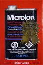 【マイクロロン】【バイク用】メタルトリートメントリキッド 8oz【MICROLON-8】