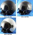 【SILEX】【シレックス】BARKIN HELMET Regular Color バーキン ジェットヘルメット レギュラーカラー