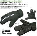 【KOMINE】【コミネ】GK-208 Neoprene Over Gloves ネオプレーンオーバーグローブ【04-208】