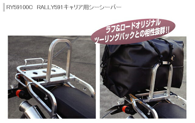 【ラフアンドロード】【ROUGH&ROAD】【R...の商品画像