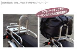 【ラフ&ロード】【ROUGH&ROAD】【RY59100C】RALLY591キャリア用シーシーバー