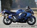 【rs gear】【アールズギア】【マフラー】ソニック シングル 真円カーボンモデルモデル GSX1300R 隼 ハヤブサ hayabusa 08〜 【SS07-01CF】※納期3週間程度【送料無料】
