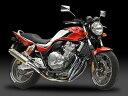 【ヨシムラ】【YOSHIMURA】【マフラー】CB400SB Revo(08-10)/CB400SF Revo(08-10)機械曲チタンサイクロン (ABS付き...