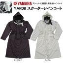 Yar08-005