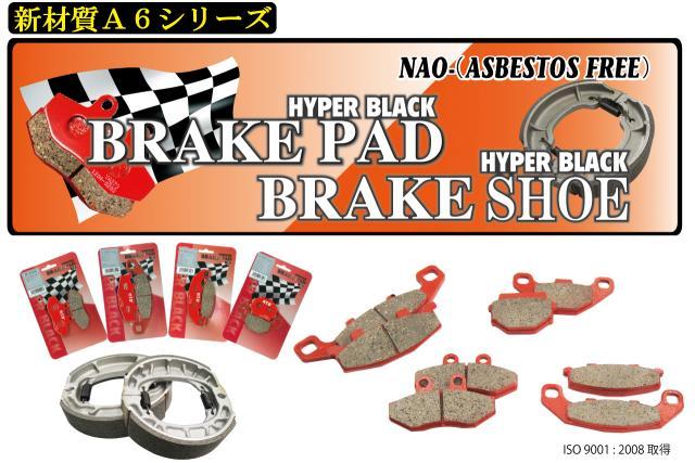 【NTB】【純正相当】ブレーキパッド FES250/SE フォーサイトSE/EX 98-03 (F)【HD165】
