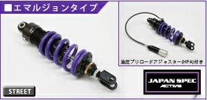 【HYPERPRO】【ハイパープロ】リヤサスペンション シングル エマルジョン SUZUKI GSX1300R 08-11【22350004】