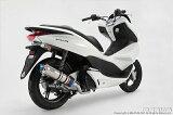 【BEAMS】【ビームス】【バイク用】R-EVO レーシングエヴォ チタンサイレンサー PCX 後期型 JF28-110xxxx対応【B144-53-007】【】