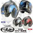 【6/16〜6/30 総決算セール】VOID(ボイド) ジェットヘルメット HV-526 Sum with エッジを効かせたラインと「和」のテイストの融合