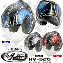【はとやオリジナルヘルメット!レビューを書いて送料無料】在庫ありVOID(ボイド)ジェットヘルメットHV-526Sumwith