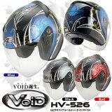 VOID(�ܥ���) �����åȥإ��å� HV-526 Sum with ���å�������饤��ȡ��¡פΥƥ����Ȥ�ͻ��