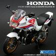 【在庫特価】【AOSHIMA】1/12 スケールモデル Honda CB1300 SUPER BOLDOR(白/赤)