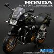 【在庫特価】AOSHIMA 1/12 スケールモデル Honda CB1300SUPER BOLDOR(黒)