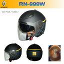RENAULT  オープンフェイスWシールドヘルメット RN-999W ルノーバイク用ヘルメット