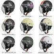 【LEAD】【リード工業】開閉式バブルシールド装備 CROSS CR-760 ハーフヘルメット