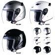 【LEAD】【リード工業】STRAX SJ-8 ジェットヘルメット