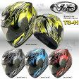 ヘルメット バイク フルフェイス VOID(ボイド) TS-41 グラフィック
