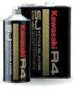 【レビューを書くで特別価格!】在庫有り KAWASAKI4サイクルオイル[カワサキ R4] SJ10W-40 4L缶30%OFF
