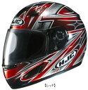 【取寄品】【HJC ヘルメット】【フルフェイス】【送料無料!】【HJC】ヘルメット リベンジクローム/HJH015