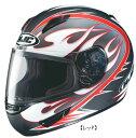 【取寄品】【HJC ヘルメット】【フルフェイス】【送料無料!】【HJC】ヘルメット CL-15 セッション/HJH 018