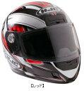 【取寄品】【HJC ヘルメット】【フルフェイス】【キッズ】【HJC】ヘルメット CS-12Y ジュニアアンドレディスヒューズ/HJH010