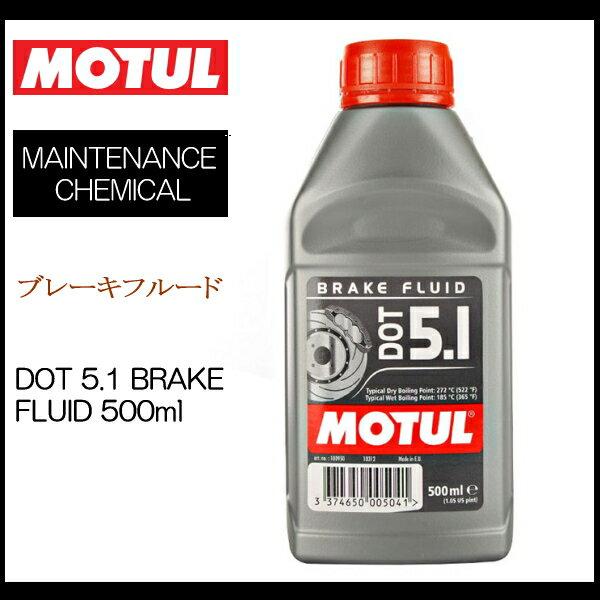 在庫あり/国内正規品/MOTUL モチュール DOT 5.1 BRAKE FLUID 500ml 《ブレーキフルード 14102231》